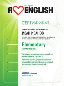 занятия английским языком онлайн бесплатно для начинающих