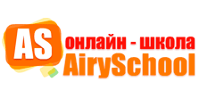 AirySchool