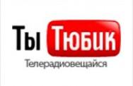 Перевод брендов на новый русский лад