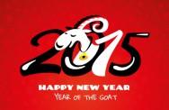Новогодние поздравления на английском — в ассортименте