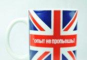 Итоги конкурса «Мой опыт. Моя история. My English!» от iloveenglish.ru